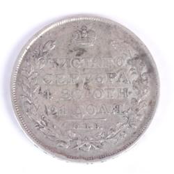 Krievijas viena rubļa sudraba monēta - 1818.g.