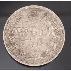 Krievijas viena rubļa sudraba monēta - 1877.g.