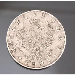 Krievijas viena rubļa sudraba monēta - 1825.g.