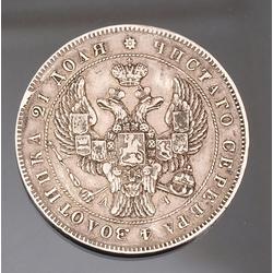 Krievijas viena rubļa sudraba monēta - 1843.g.