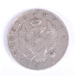 Krievijas viena rubļa sudraba monēta - 1819.g.