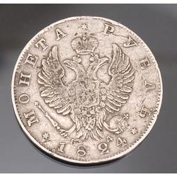 Krievijas viena rubļa sudraba monēta - 1824.g.