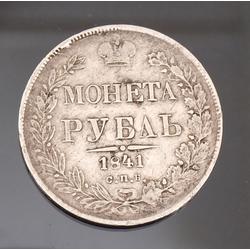 Krievijas viena rubļa sudraba monēta - 1841.g.