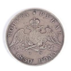 Krievijas viena rubļa sudraba monēta - 1830.g.