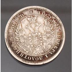 Sudraba 25 kapeiku monēta  - 1857.g.