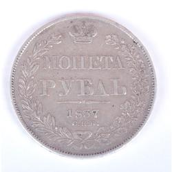 Krievijas viena rubļa sudraba monēta - 1837.g.
