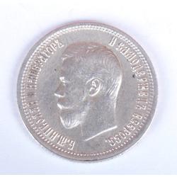Sudraba 25 kapeiku monēta  - 1896.g.