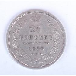 Sudraba 25 kapeiku monēta  - 1858.g.