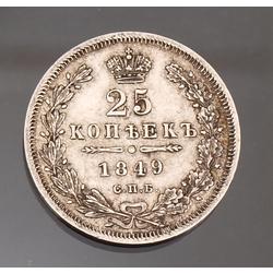 Sudraba 25 kapeiku monēta  - 1849.g.