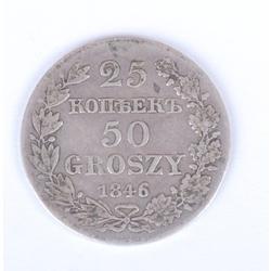 Sudraba 25 kapeiku – 50 groszy monēta 1846.g.