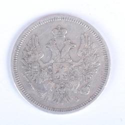 Sudraba 20 kapeiku monēta 1853.g.