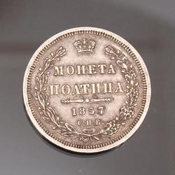 Sudraba 50 kapeiku monēta