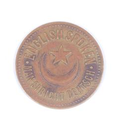 Misiņa monēta