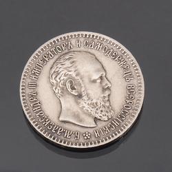 Sudraba 25 kapeiku monēta  - 1894.g.
