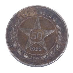 Sudraba 50 kapeiku monēta - 1922