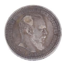 Sudraba 1 rubļa monēta - 1892