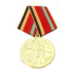 Medaļa 30 gadu kopš uzvaras Tēvijas karā