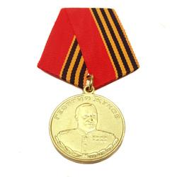 Medaļa Georgijs Žukovs