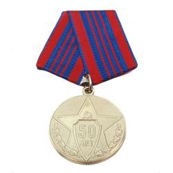 Medaļa par godu Padomju milicijas 50-tai gadadienai