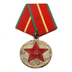 Medaļa par 20 gadu teicamu dienestu PSRS МООП