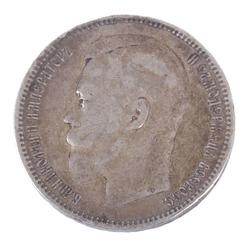 Krievijas 1 rubļa sudraba monēta - 1897