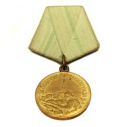 Medaļa Par Ļeņingradas aizstāvēšanu ar apliecību