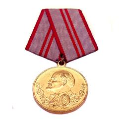 Medaļa PSRS armijai 40 gadi ar apliecību