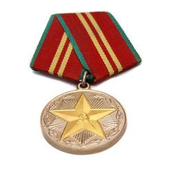 Medaļa par 15 gadu teicamu dienestu PSRS iekšlietu ministrijā