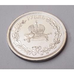 Cara Aleksandra III kronēšanas sudraba rublis