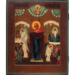 Wood icon 'Russian saints'