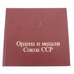 Grāmata-katalogs
