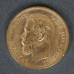 Zelta piecu rubļu monēta-1898
