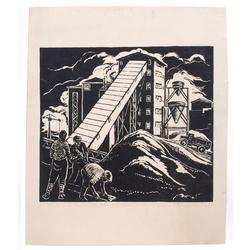 V.I.Ļeņina  Pļaviņu HES betona fabrika