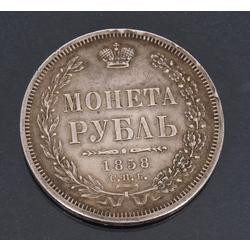Krievijas viena rubļa sudraba monēta - 1858.g.