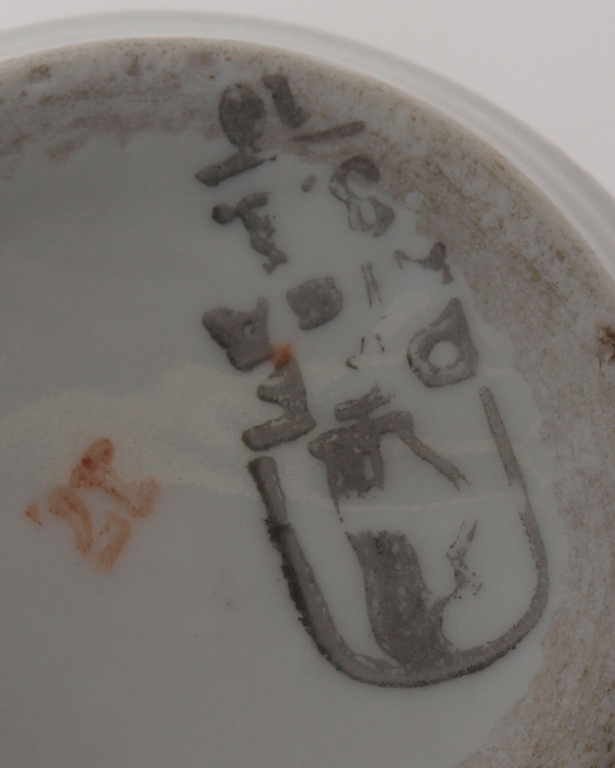 Porcelāna garšvielu trauciņu komplekts (3 gab.) ar defektu