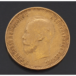 Золотая монета 10-рублей, 1911