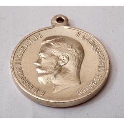 Cara Nikolaja II kronēšanas piemiņas sudraba medaļa