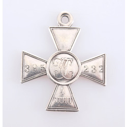 Ceturtās pakāpes Sv. Jura(Georga) krusts Nr.395232
