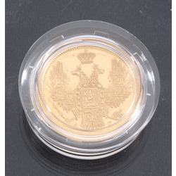 Zelta piecu rubļu monēta - 1848