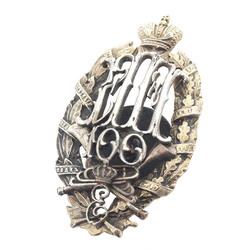 Cariskās Krievijas sudraba virsnieku 50. Bellastokas pulka 1807-1907 krūšu zīme