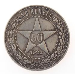 Sudraba 50. kapeiku monēta, 1922.g.