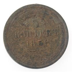 Vara piecu kapeiku monēta, 1858.g.