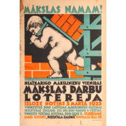 """Plakāts """"Mākslas darbu loterija 1923"""""""