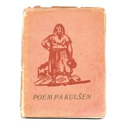 """Grāmata ar R.Sutas oriģināllitogrāfijām """"Poem pa kulšem"""" No. III"""