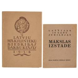 Izstādes katalogi (2 gab.)
