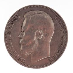 1 rublis 1898. gada
