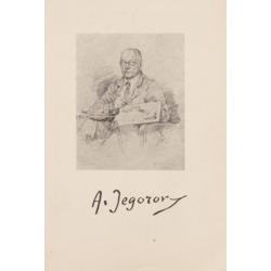 A.Jegorova izstādes katalogs