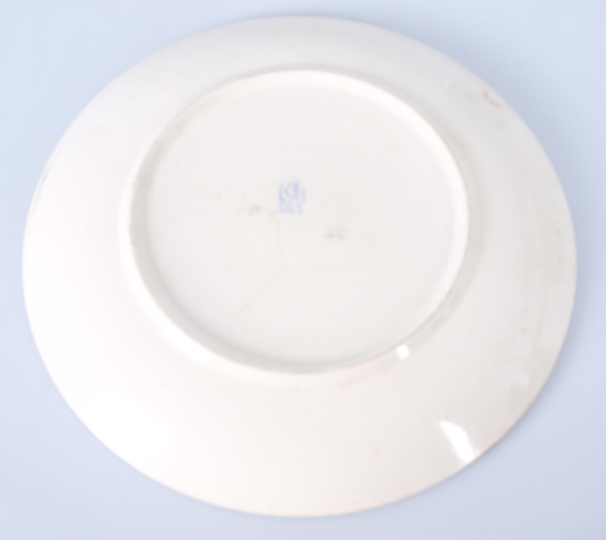 "Fajansa šķīvis ""XV gadi LPSR"""