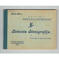 """Grāmata """"Latviešu Stenografija I"""""""