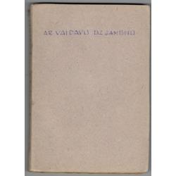 """Grāmata """"Ar Vaidavu uz Gambiju. Gambija un 23.000 kilometru jūras ceļojums"""""""